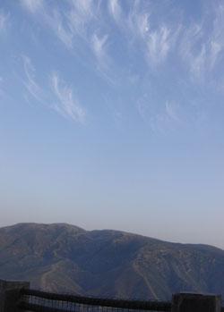 The sky over Breakfast Club